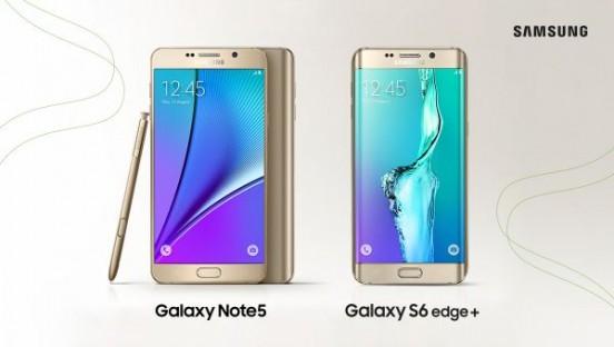 Novedades Samsung en móviles
