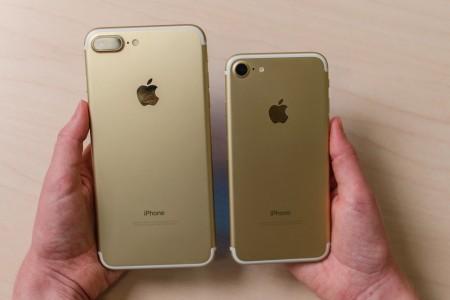 apple-iphone-7-iphone-7-plus-review-7-970x647-c- teléfono